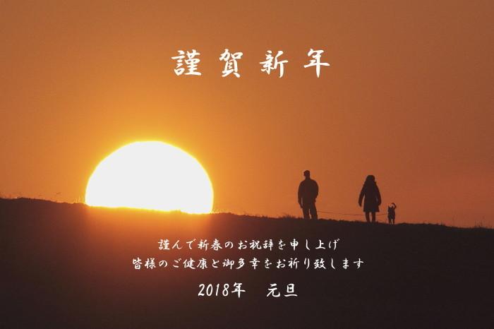 新年のご挨拶_c0217255_17194006.jpg