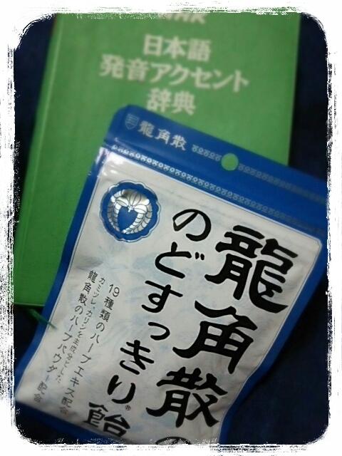 f0043559_21300261.jpg