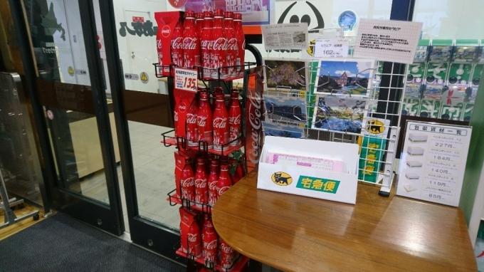 新函館北斗駅のショップおがーるにセラピア製品あります。北海道土産にいかが?_b0106766_05361832.jpg