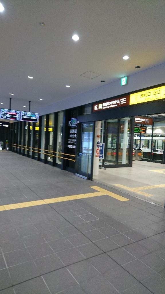 新函館北斗駅のショップおがーるにセラピア製品あります。北海道土産にいかが?_b0106766_05362681.jpg