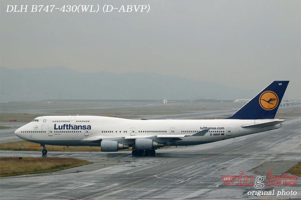 '17年 関西空港(RJBB)レポート ・・・ DLH/D-ABVP_f0352866_2311498.jpg