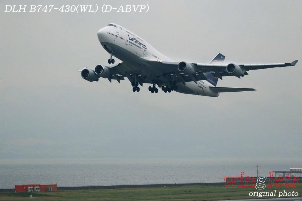'17年 関西空港(RJBB)レポート ・・・ DLH/D-ABVP_f0352866_23232792.jpg