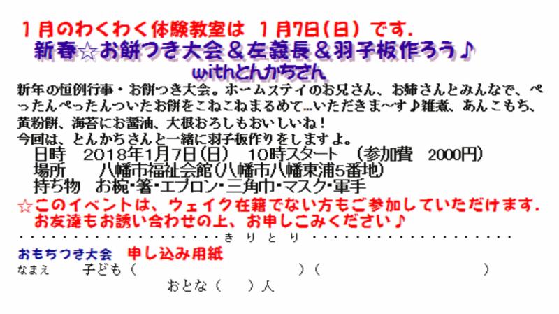 b0367367_21361588.jpg
