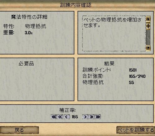 b0022669_0535325.jpg