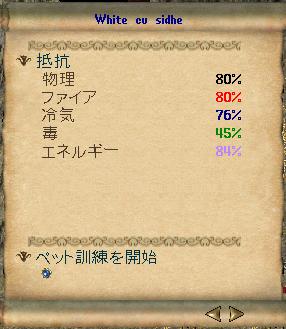 b0022669_054061.jpg