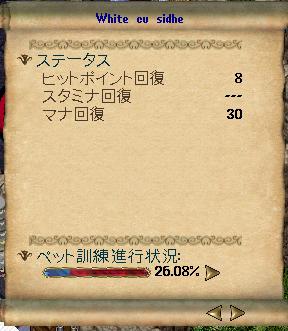 b0022669_054530.jpg