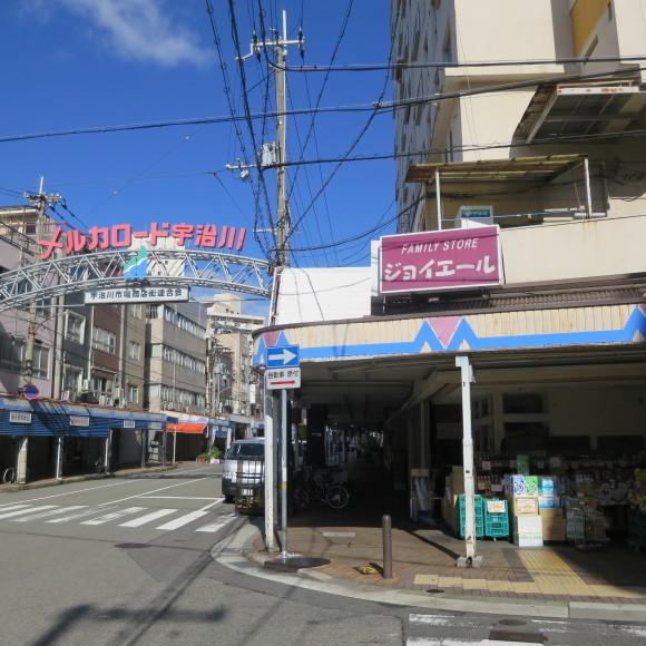 お買い物は宇治川センターと毎日市場でありがとう  神戸市にて_c0001670_09305104.jpg