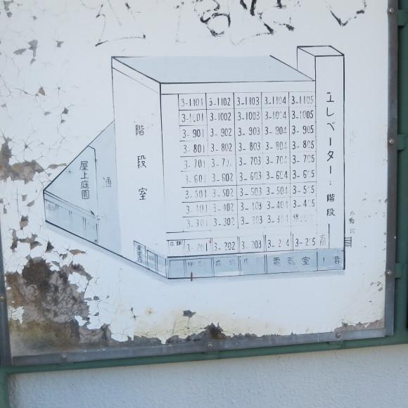 楠住宅と湊川公園駅周辺 神戸市にて_c0001670_09344521.jpg