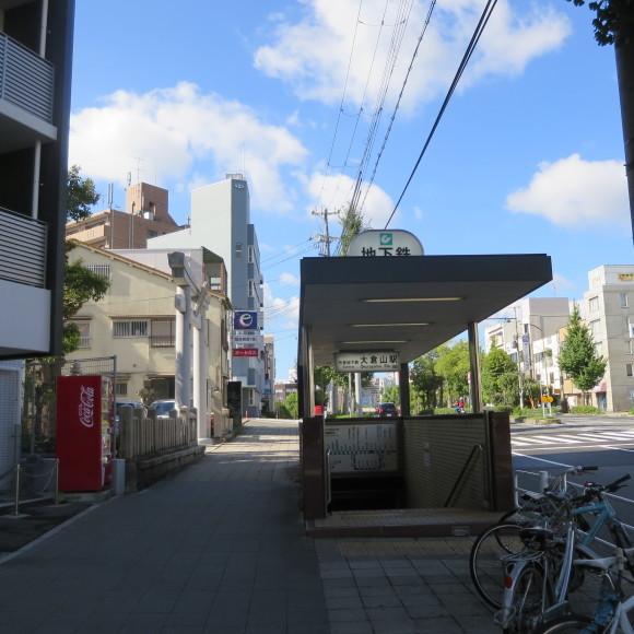楠住宅と湊川公園駅周辺 神戸市にて_c0001670_09345670.jpg