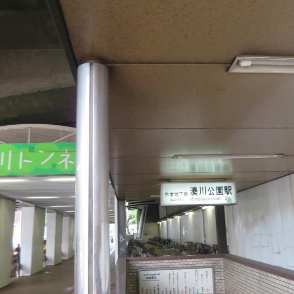 楠住宅と湊川公園駅周辺 神戸市にて_c0001670_10004012.jpg