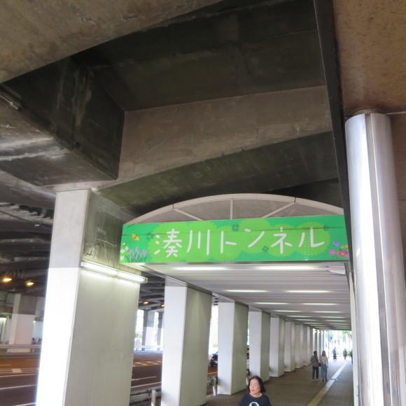 楠住宅と湊川公園駅周辺 神戸市にて_c0001670_10005120.jpg