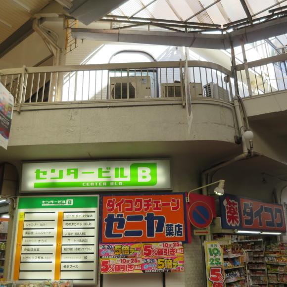 楠住宅と湊川公園駅周辺 神戸市にて_c0001670_10013573.jpg