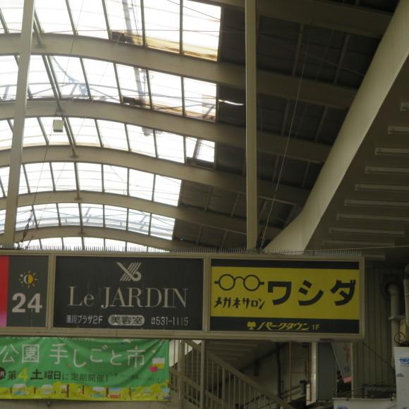 楠住宅と湊川公園駅周辺 神戸市にて_c0001670_10014684.jpg