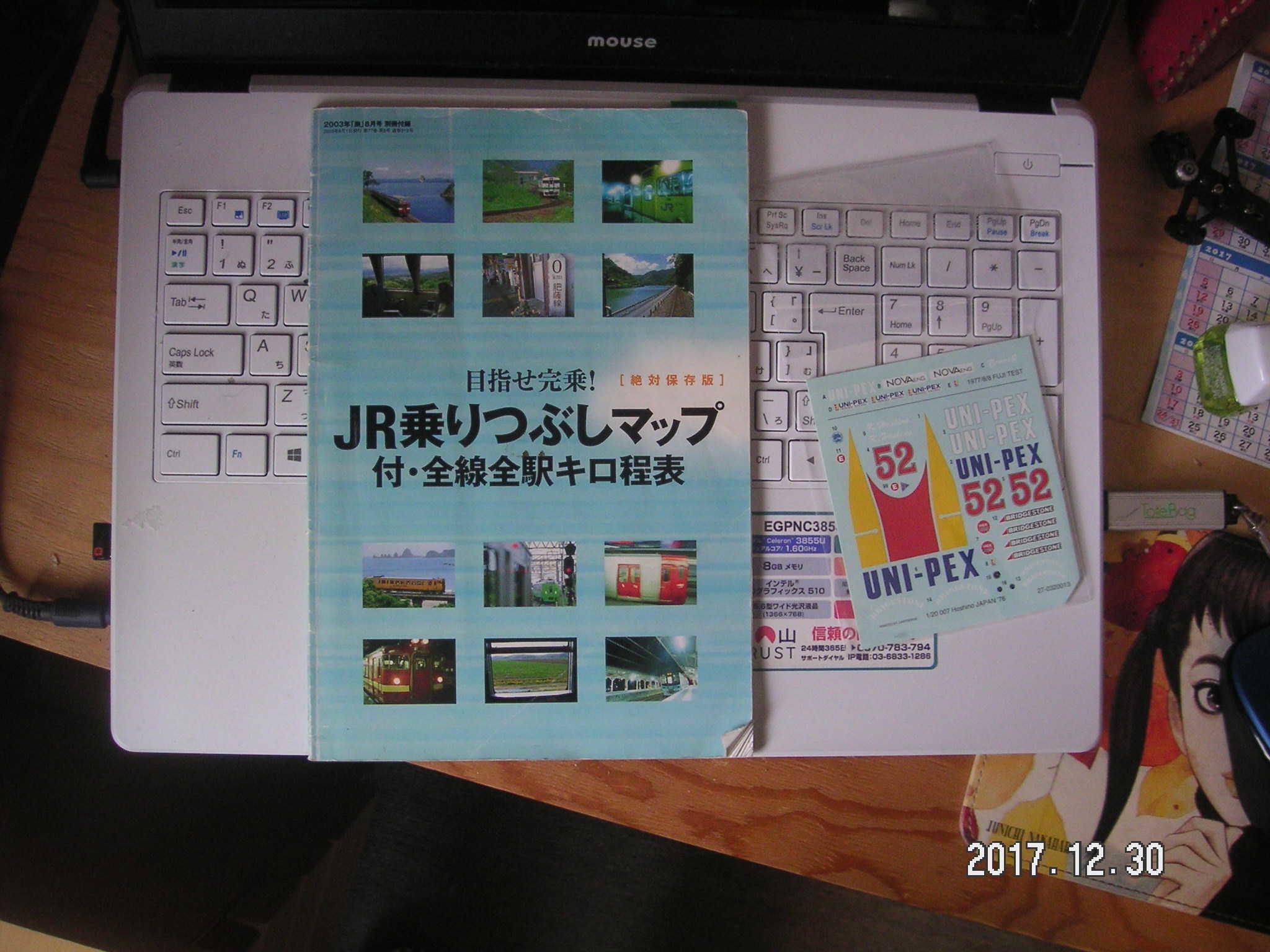 c0205873_18171741.jpg