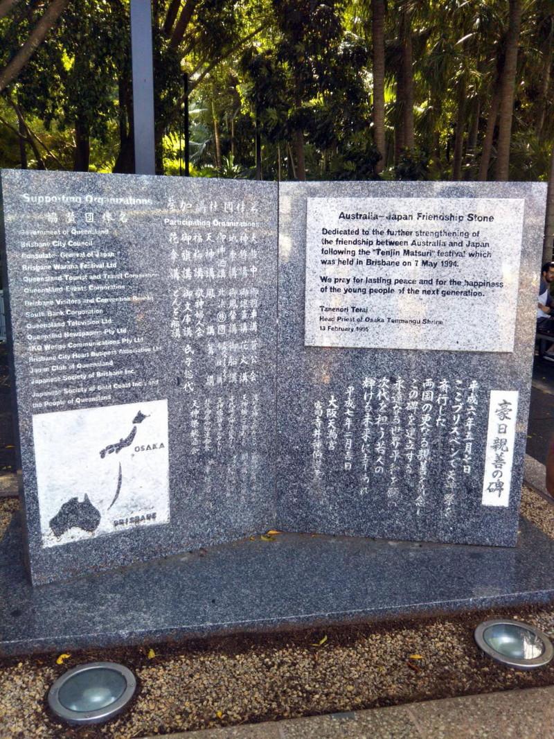 福知山ボーイズOB_a0170082_714676.jpg