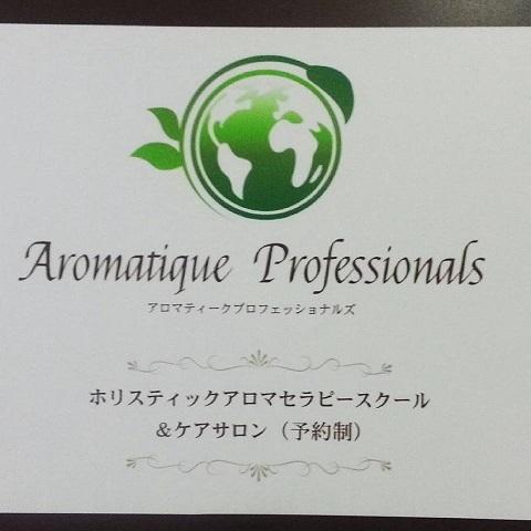 仕事納め_a0046888_17375875.jpg