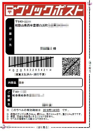 b0029488_02243118.jpg