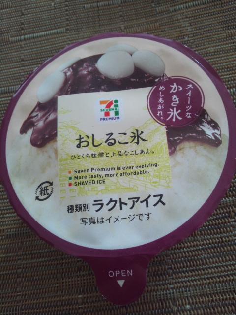 セブンプレミアム おしるこ氷_f0076001_23245044.jpg