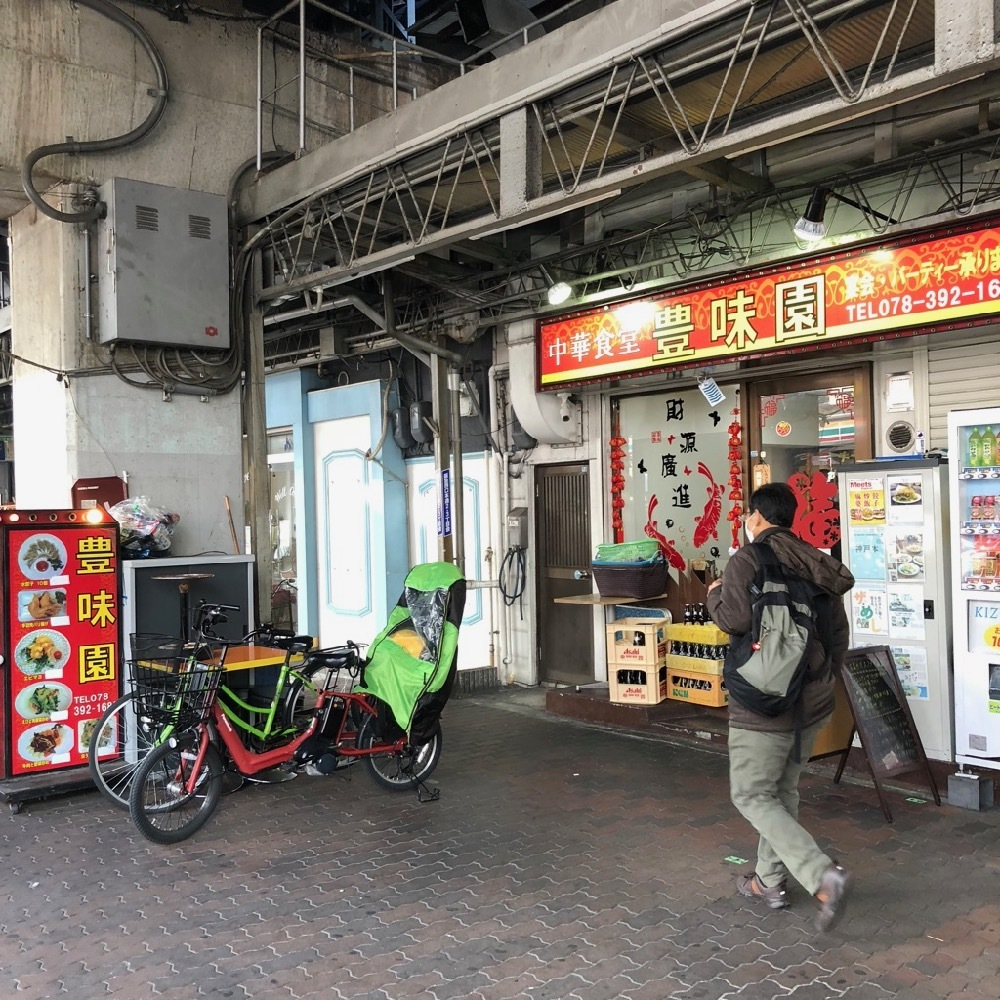 大晦日の前日に神戸ぶらり旅という酔狂(中編)_c0030705_16265981.jpg