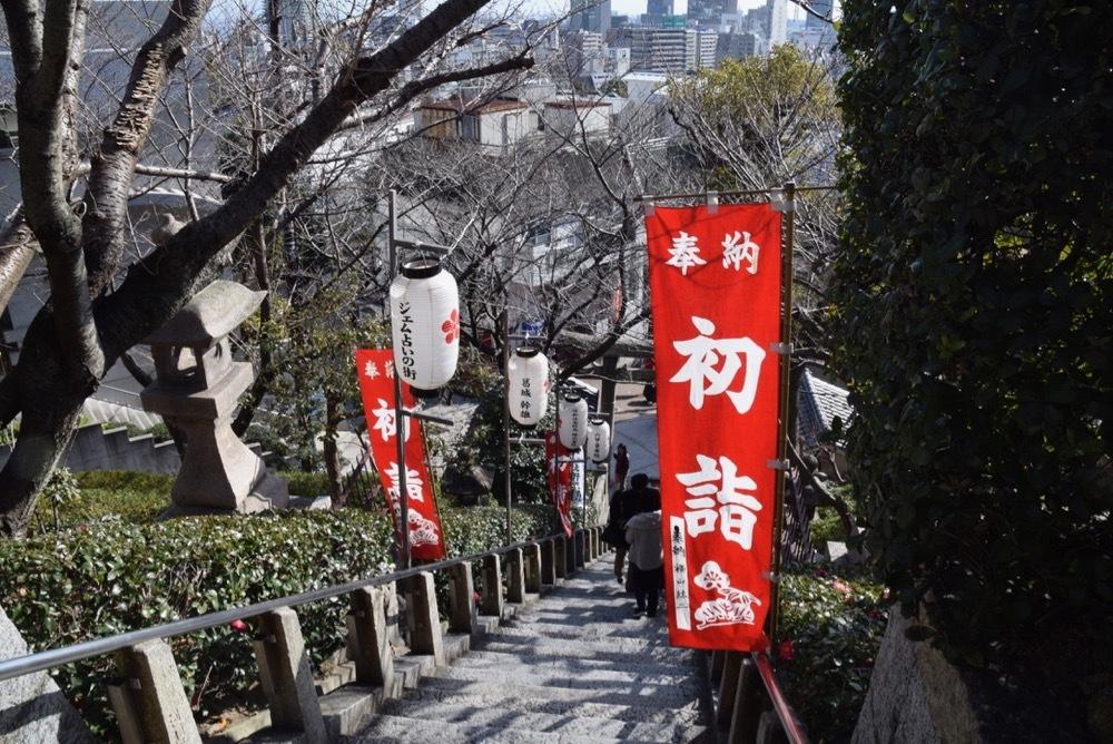 大晦日の前日に神戸ぶらり旅という酔狂(おまけ)_c0030705_21423505.jpg