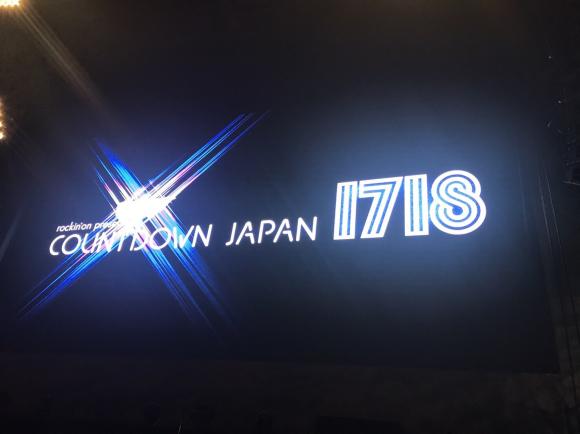 2017年ラスト☆_e0312109_13515531.jpg