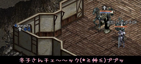 f0072010_19112714.jpg