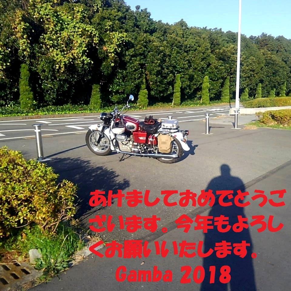 c0377022_16570829.jpg