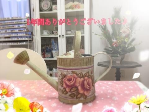 f0365527_22075061.jpg