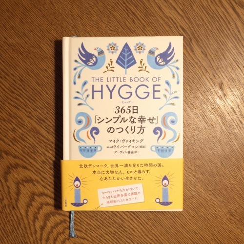 HYGGE -ヒュッゲ-_d0004728_14505095.jpg