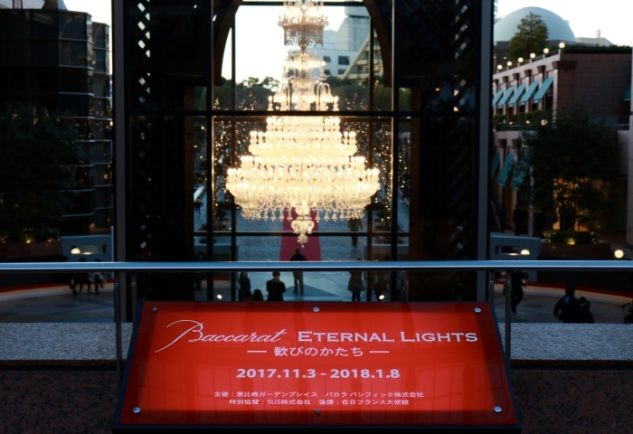 【Baccarat ETERNAL LIGHTS ー 歓びのかたち ー 】_f0348831_23171939.jpg