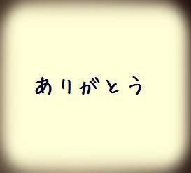 a0068035_1121255.jpg