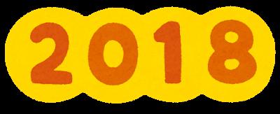 d0113851_10265952.png