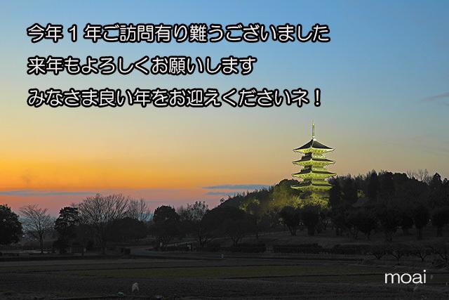 f0324756_13521145.jpg