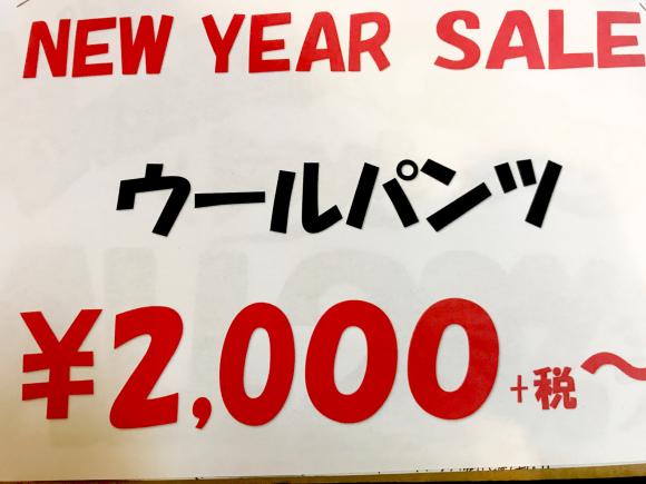サーカスの初売りセール情報‼️_a0108963_21423277.jpg