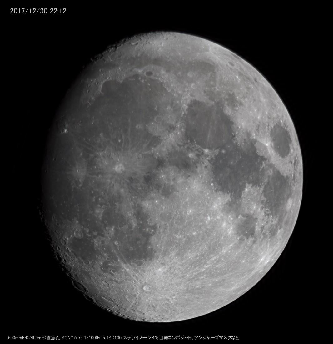 60cmドブソニアン自作記(194) 2017年の星見納めをする_a0095470_17083546.jpg