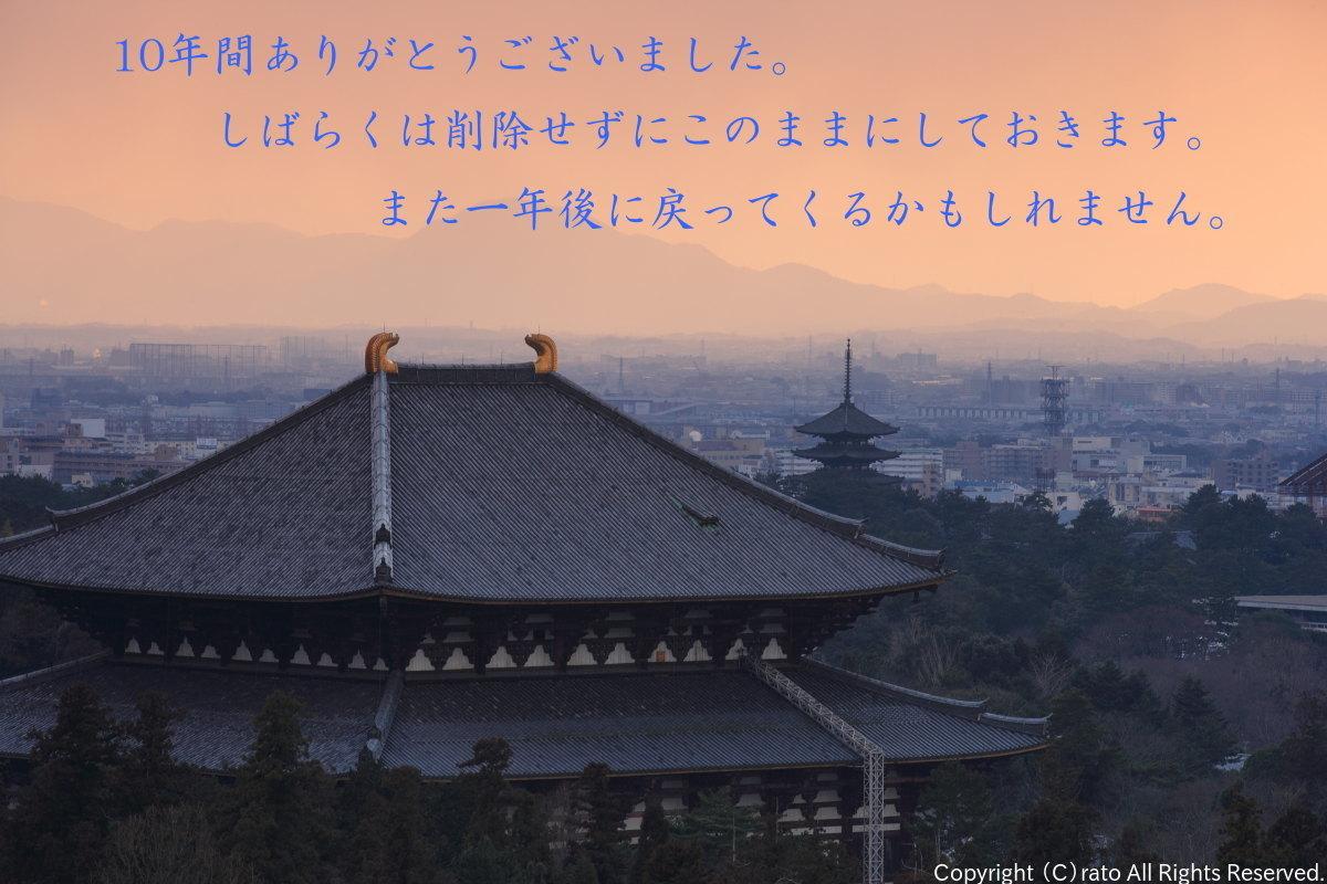 f0236776_08442493.jpg