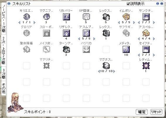 a0038977_22210166.jpg