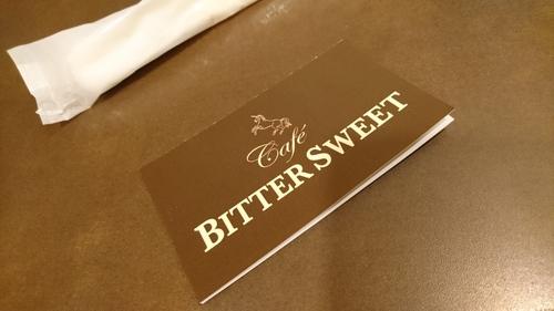 「鎌倉Bitter Sweet」_a0075684_1337255.jpg