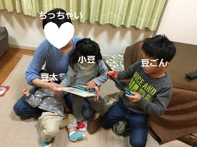 f0372998_16475273.jpg