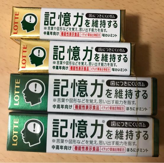 f0085810_00495373.jpg