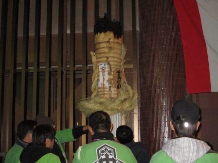 宮島学園 鎮火祭_f0229523_00213215.jpg