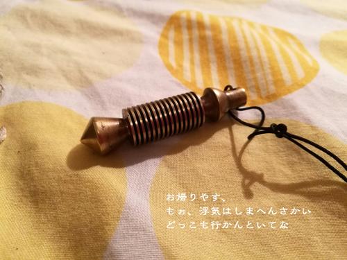 d0042827_20131803.jpg