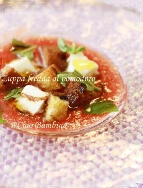 カラブリアから美味しいベルガモット風味のオリーブオイル_d0041729_09511150.jpg