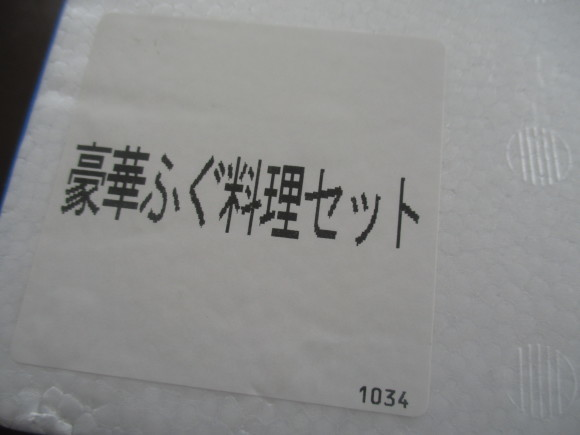 a0279743_13231131.jpg