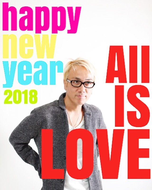 happy new year2018!_c0063445_01133597.jpeg
