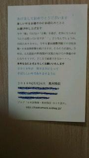 f0030155_811473.jpg