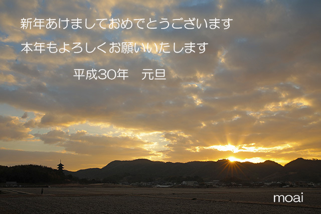 f0324756_12415342.jpg