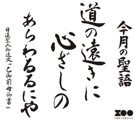 1月新春祈願祭_d0337958_13495537.png