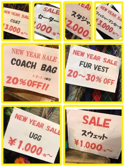 circusレディース初売りはお祭り☆_a0108963_09541431.jpg