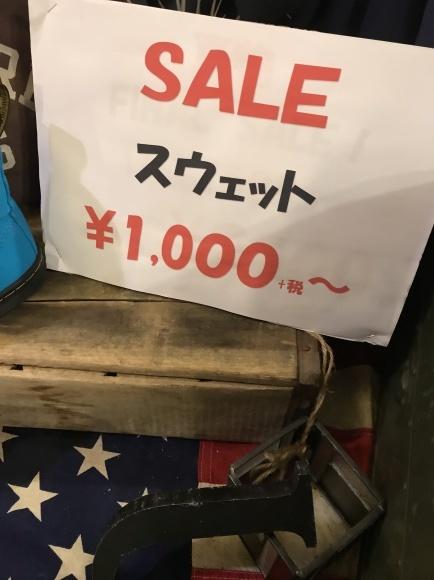 circusレディース初売りはお祭り☆_a0108963_09561400.jpg